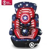 安全汽座 9個月-12歲車載汽車用嬰兒童安全座椅簡易寶寶車載坐椅3C認證