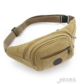 包包男士手機腰包運動胸包側背戶外休閒帆布包多功能背包斜背男包 夏季新品