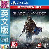 PS4 中土世界:魔多之影 Hits(英文版)