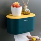 紙巾盒 衛生間卷紙廁紙抽紙衛生紙廁所置物架洗手間浴室防水免打孔