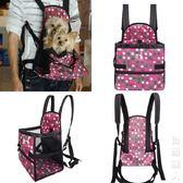 寵物外出包便攜寵物包/狗/貓咪/背包前抱/雙肩可摺疊3色 igo街頭潮人