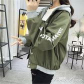 外套女春秋季新款韓版學生印花寬鬆夾克衫情侶休閒棒球外衣  范思蓮恩