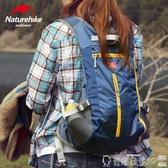 登山包NH輕便後背包旅行包戶外運動騎行包登山包透氣防水旅游背包LX爾碩數位