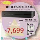 高雄/台南/屏東監視器 RMH-0828EU-KA2(3) AHD 8路-DVR 1080P 監控主機 +WD10PURX 紫標 1TB 3.5吋監控系統硬碟