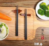 10雙 尖頭合金筷家用套裝日式筷子尖筷子