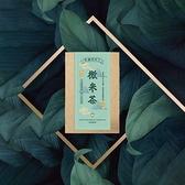 【現折100】金萱綠茶 微米茶 (玉米纖維茶包/台灣茶) 【新寶順】