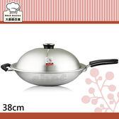 斑馬牌炒鍋附蒸盤不銹鋼炒菜鍋單把38cm上蓋節氣頭設計-大廚師百貨