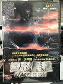 影音專賣店-Y60-042-正版DVD-電影【變形異種】-李察哈奇 提姆湯瑪森