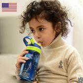 水杯 夏季兒童運動水杯防漏寶寶水壺幼兒園防摔便攜小學生吸管杯 多款