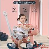 木馬兒童搖馬嬰兒多功能寶寶兩用玩具男女孩一周歲生日禮物搖搖馬【齊心88】