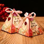 創意結婚禮盒裝喜糖盒子糖果包裝盒 全館免運