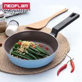 不粘鍋平底鍋煎鍋炒鍋無油煙輔食鍋家用電磁爐通用鍋