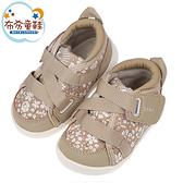 《布布童鞋》日本IFME童趣小花卡其色超輕量寶寶機能學步鞋(12~15公分) [ P1Z611I ]