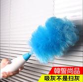 電動除塵撣 清潔刷 電動雞毛撣除塵180度彎折吸灰