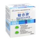 景岳生技 敏亦樂APF益生菌膠囊 120粒裝【媽媽藥妝】低溫配送