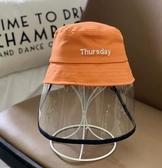 防疫防飛沫防病毒防護帽兒童漁夫帽幼兒園小學生安全帽遮陽盆帽子 免運快速出貨