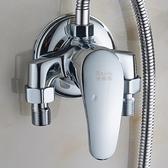 水龍頭明裝冷熱水龍頭淋浴花灑明管混水閥開關