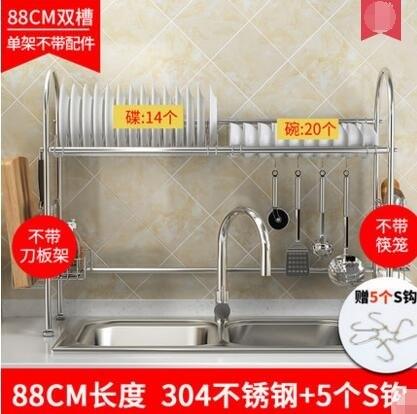 304不鏽鋼水槽碗架瀝水架廚房置物架放碗碟架廚房收納用品碗筷架1(主圖款)