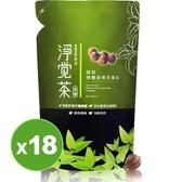 淨覺茶茶籽蔬果碗盤洗潔液補充包700ml 18 包組【茶寶TEA POWER 】