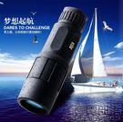 新BIJIA10-25X42 充氮防水 高清微光夜視 高倍單筒變倍望遠鏡