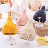 兒童帽子韓版保暖毛線套頭帽男童女童可愛小熊針織帽寶寶秋冬季潮 漾美眉韓衣