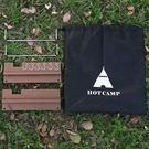 丹大戶外【HOT CAMP】多功能伸縮料理桌配件-高級鋁合金爐架 1組2入 HC808