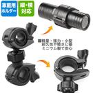 【東門城】MIO M560 M500 專用機車後視鏡支架(黑)