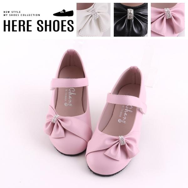 [Here Shoes](童鞋31-36) MIT台灣製 素面氣質典雅 水鑽蝴蝶結 包頭瑪莉珍鞋 休閒鞋-AN9987