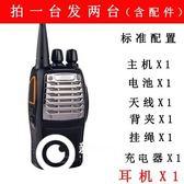 對講機大功率手持臺工地酒店50手臺戶外機無線對講器民用公里一對
