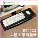 【耀偉】免運 EZ0033 加長型可旋轉...