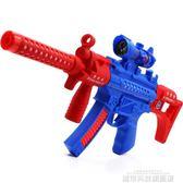 兒童玩具 兒童玩具男孩兒童3-6周4歲電動美隊聲光槍兒童發光仿真兒童禮物 城市科技