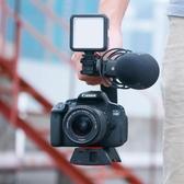 拍照穩定器 手持U型防抖穩定器微單反相機手機通用多功能提手DV微電影跟拍架萬聖節狂歡 DF