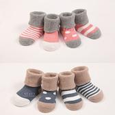 日本禮品精梳棉加厚嬰兒毛圈襪 四入組 童襪 中筒襪 短襪 可翻式