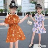 女童洋裝連身裙6十11中大童女裝夏裝12小女孩13公主裙子14洋氣10-15歲 LR23886『麗人雅苑』