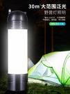 神火T5帳篷燈露營燈超亮LED家用戶外充電野營夜市應急掛燈營地燈  全館免運
