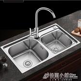 廚房加厚304不銹鋼水槽雙槽套餐壹體成型洗菜盆家用單洗碗池水池ATF 雙十一爆款清出