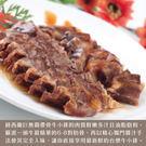 【優惠組】巨無霸帶骨台塑牛小排10包組(630公克/1包)