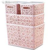 鏤空內衣收納盒四件套塑料儲物箱襪子收納雜物有蓋內衣內褲收納箱YXS 「繽紛創意家居」
