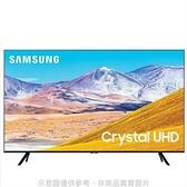 【南紡購物中心】三星【UA55TU8000WXZW】55吋4K電視