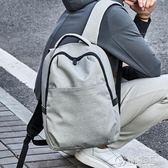 後背包休閒後背包男韓版初中高中大學生書包時尚潮流大容量電腦旅行背包 電購3C