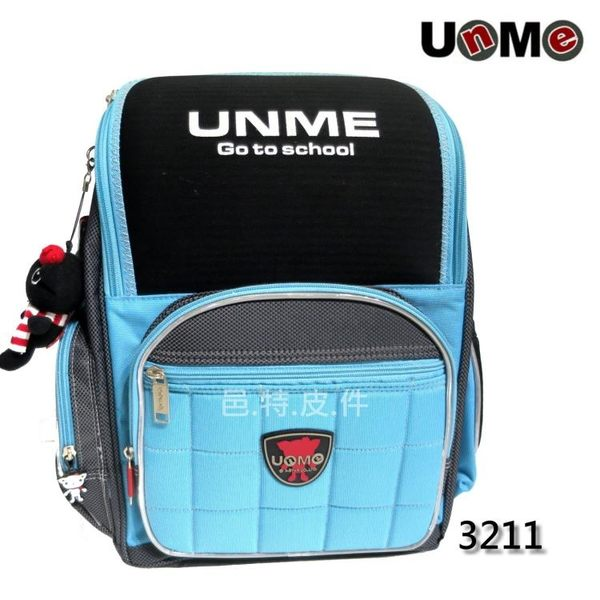 UNME 3211 兒童書包  護脊書包 粉藍色