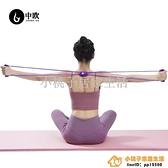 8字拉力器家用健身彈力帶瑜伽器材女練開肩美背神器拉伸器八字繩品牌【小桃子】