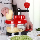廚房多功能切菜器手動絞肉機碎菜器餃子餡料理攪拌器刨絲器切片器YYP 伊鞋本鋪