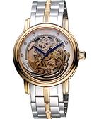 Ogival 愛其華 浮雕浪花鏤空真鑽機械腕錶-雙色版/40mm 358.63AGR