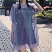 短袖T恤兩件套 字母背心吊帶時尚套裝女裝 E家人