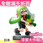【小福部屋】【萊姆綠女孩】日版 amiibo Splatoon 漆彈大作戰 NFC連動公仔 WII【新品上架】