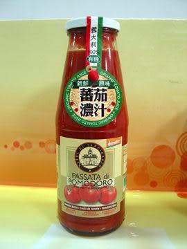 智慧有機體-義大利有機新鮮原味蕃茄-濃汁700公克/罐