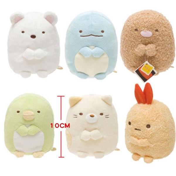 日本角落生物墻角動物呆萌小公仔娃娃女生同學迷你可愛小禮物