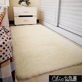 快速出貨 地毯北歐顧家長方形白色長毛絨臥室床邊床前客廳茶幾地毯定制滿鋪 【全館免運】