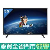 HERAN55型液晶顯示器_含視訊盒HD-55DC7含配送到府+標準安裝【愛買】